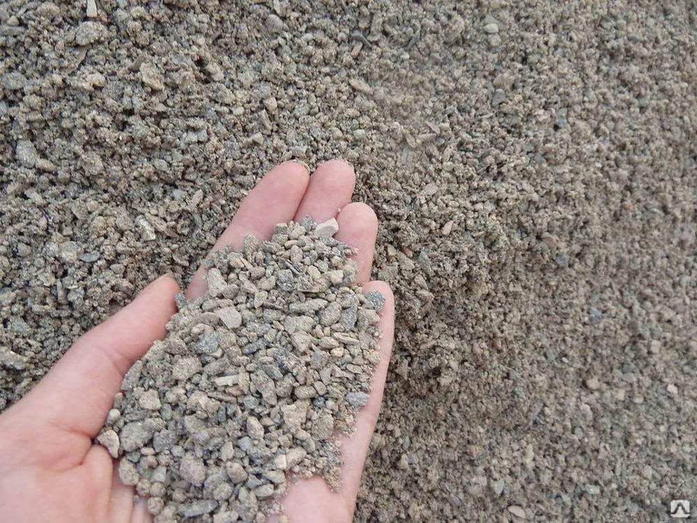 бой бетона купить в спб